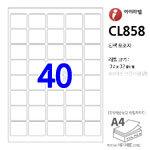 아이라벨 CL858