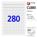 아이라벨 CL880
