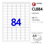 아이라벨 CL884