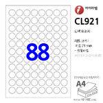 아이라벨 CL921