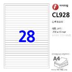 아이라벨 CL928