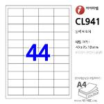 아이라벨 CL941