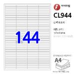 아이라벨 CL944