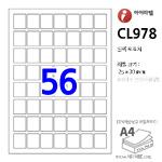 아이라벨 CL978