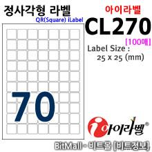 아이라벨 CL270 (70칸) [100매] QR 정사각형라벨