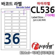 아이라벨 CL536 (36칸) [100매]