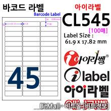 아이라벨 CL545 (45칸) / A4