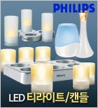 LED캔들
