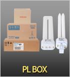 PLBOX