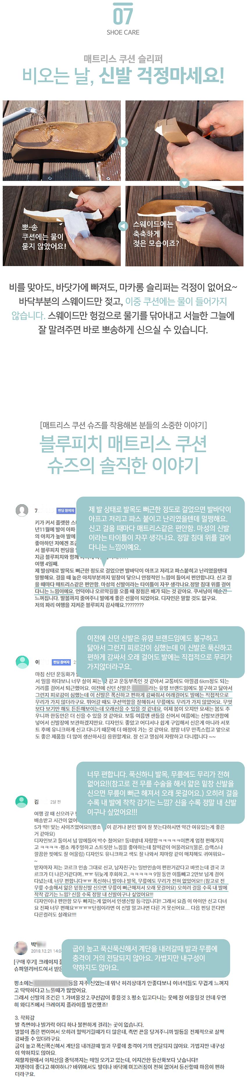 [블루피치] 팡팡_BC1SD1PPG