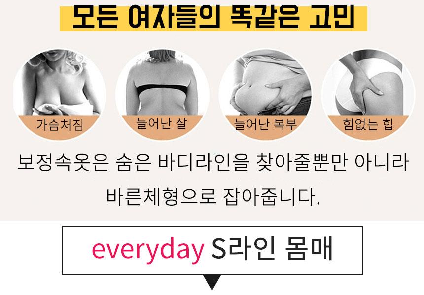 바디플레이 - 소개