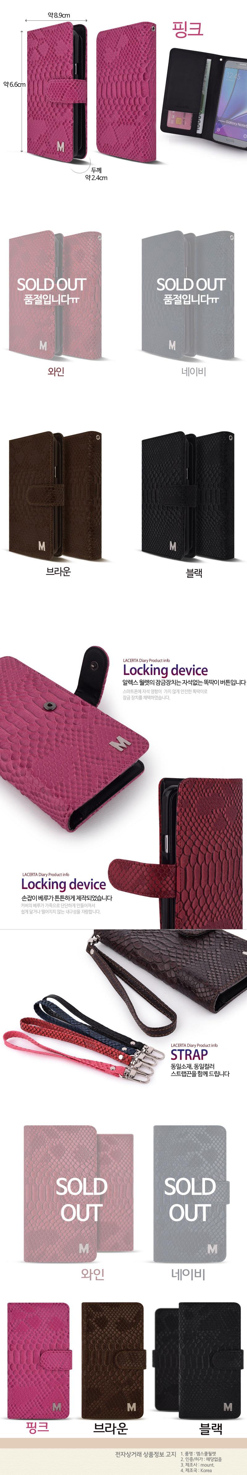 Vỏ điện thoại thiết kế Hàn Quốc - VDT104