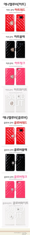 Vỏ điện thoại thiết kế Hàn Quốc - VDT110