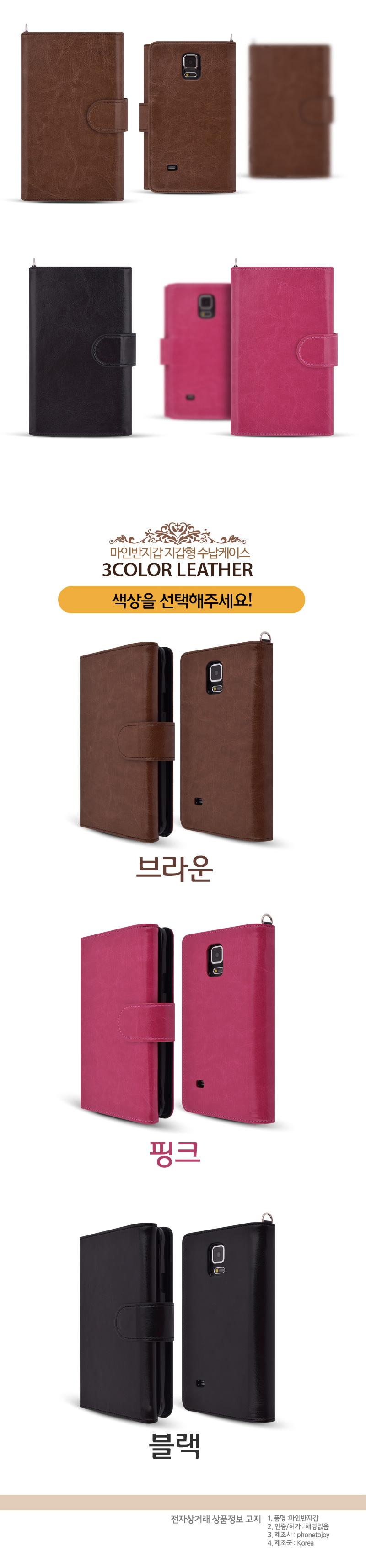 Vỏ điện thoại da thiết kế Hàn Quốc - VDT118