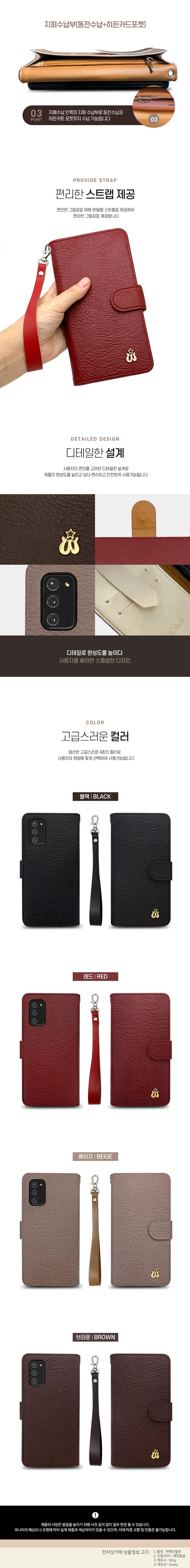 Vỏ điện thoại thiết kế Hàn Quốc - VDT102