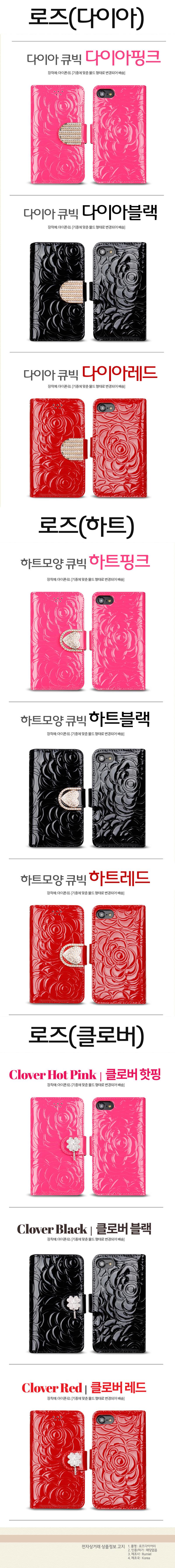 Vỏ điện thoại da thiết kế Hàn Quốc - VDT119