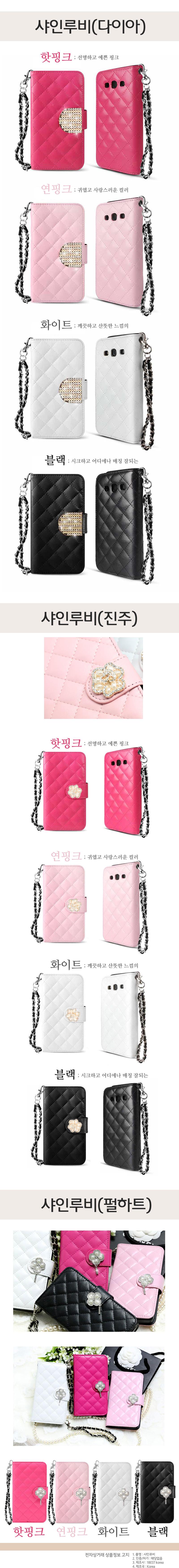 Vỏ điện thoại da thiết kế Hàn Quốc - VDT147