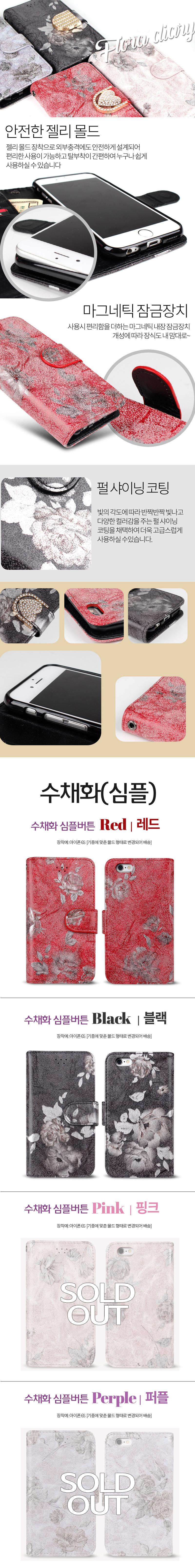 Vỏ điện thoại thiết kế Hàn Quốc - VDT127