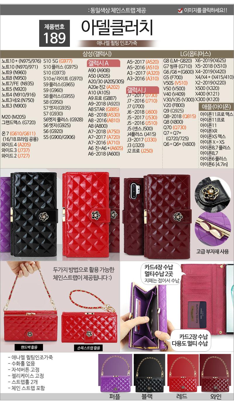 Vỏ điện thoại da thiết kế Hàn Quốc - VDT124