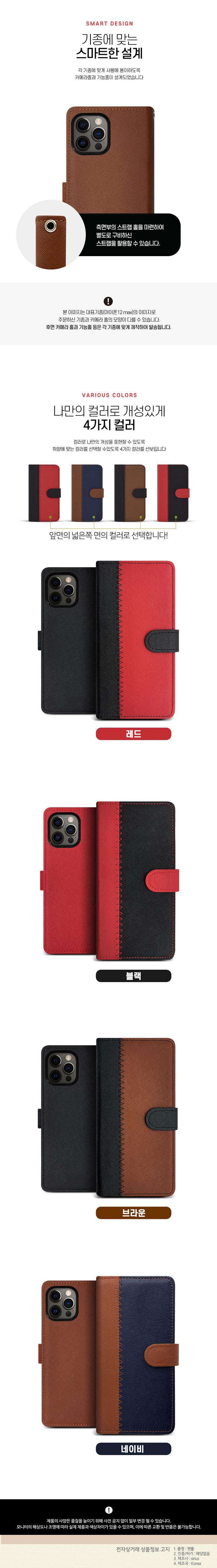 Vỏ điện thoại da thiết kế Hàn Quốc - VDT133