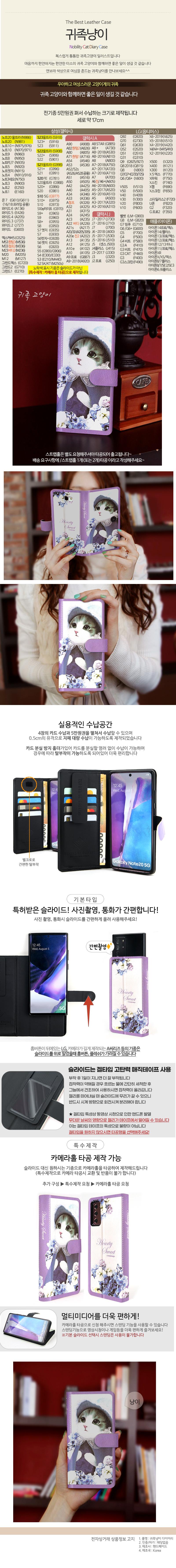 Vỏ điện thoại thiết kế Hàn Quốc - VDT142