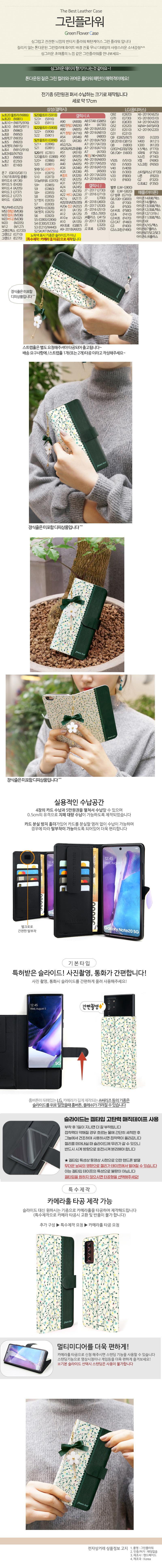 Vỏ điện thoại thiết kế Hàn Quốc - VDT129