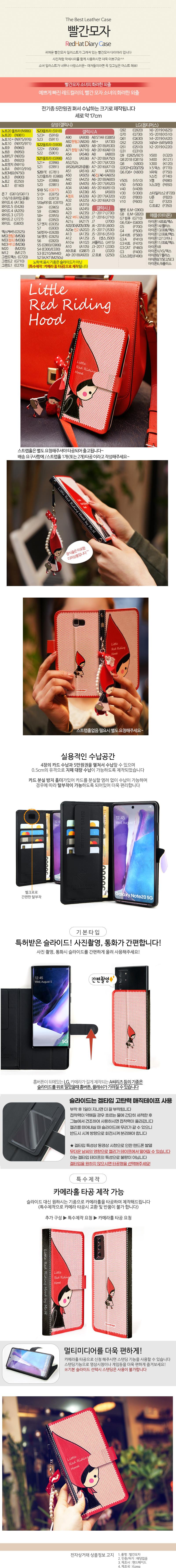 Vỏ điện thoại thiết kế Hàn Quốc - VDT098