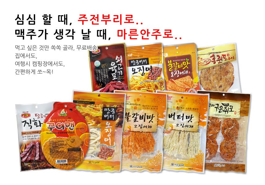 보마스닷컴 - 소개