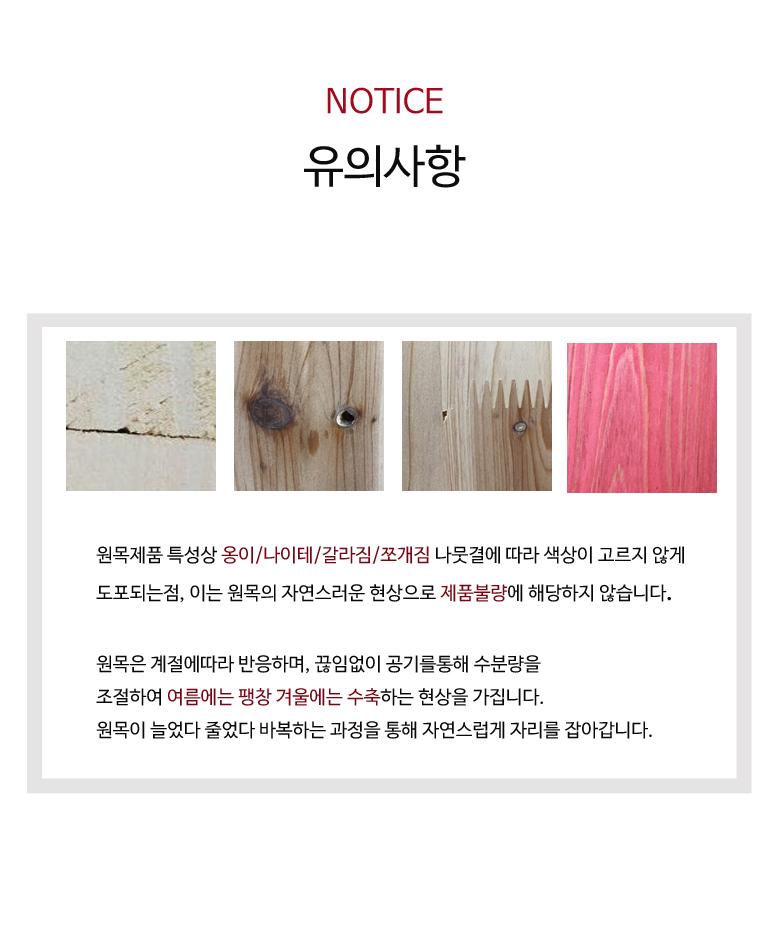 보네르스토리 곰돌이오픈행거 - 보네르스토리, 55,900원, 붙박이장/장롱, 행거형 옷장