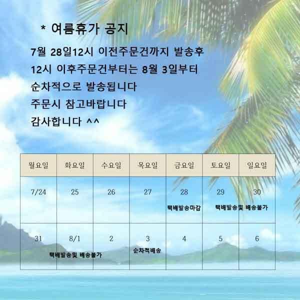 우드알파벳 대형대문자 - 보네르스토리, 2,900원, 장식소품, 이니셜/알파벳모형