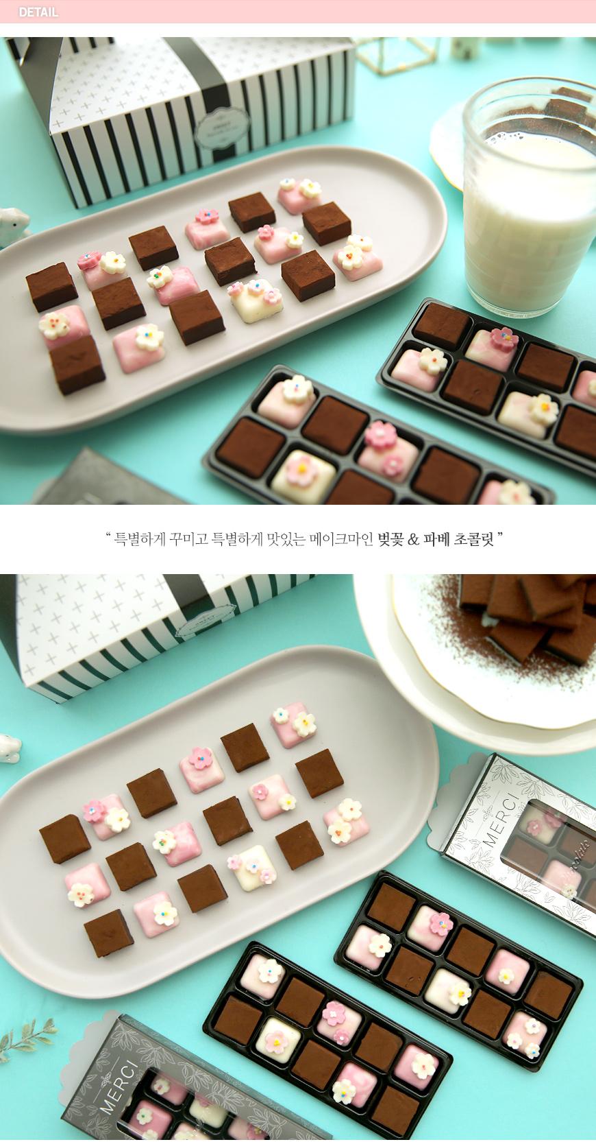 I 벚꽃블로썸 파베 초콜릿 만들기 세트 VER.2018 - 어반샵앤레시피, 24,800원, DIY세트, 초콜릿 만들기