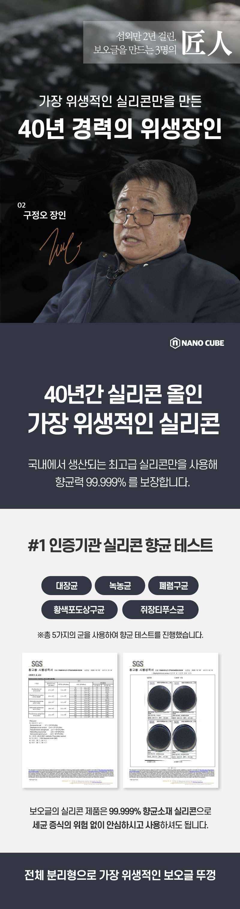 nemo_56.jpg