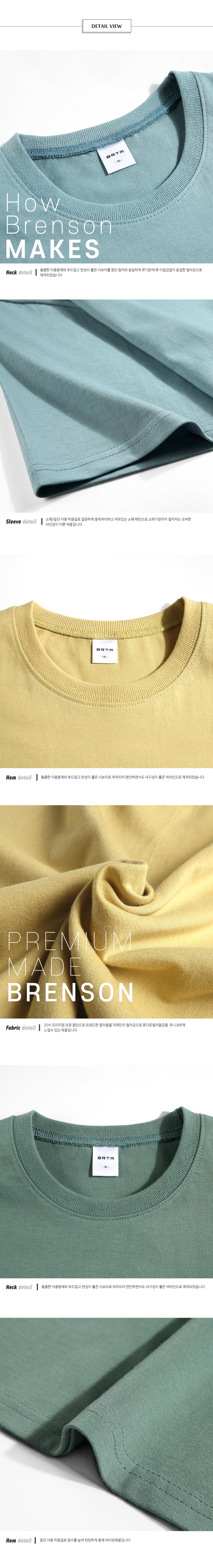 브렌슨 (1+1) 프리미엄코튼 Errday 루즈핏 반팔 티셔츠 10컬러
