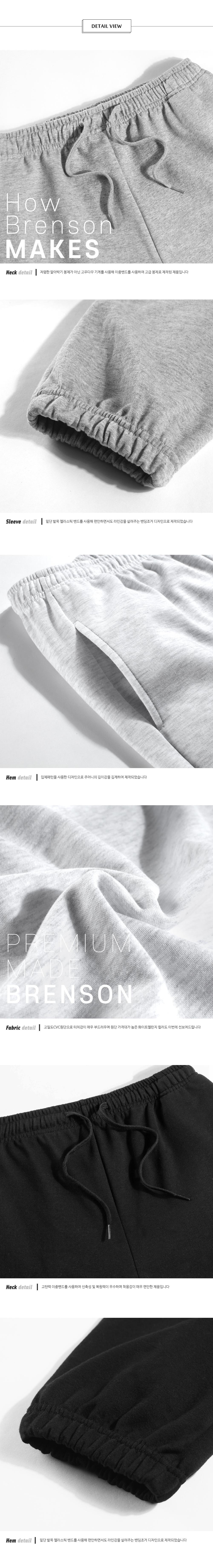 브렌슨 (1+1) 루즈핏 조거 트레이닝 스웨트 팬츠 3컬러