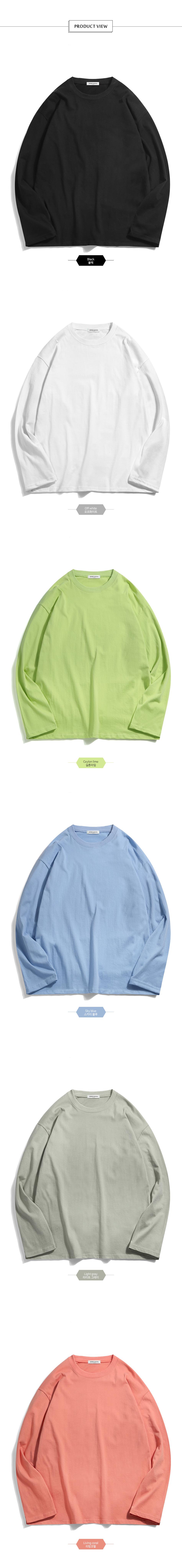 브렌슨 (1+1) 20s 코튼 essential 오버핏 롱슬리브 티셔츠 6컬러