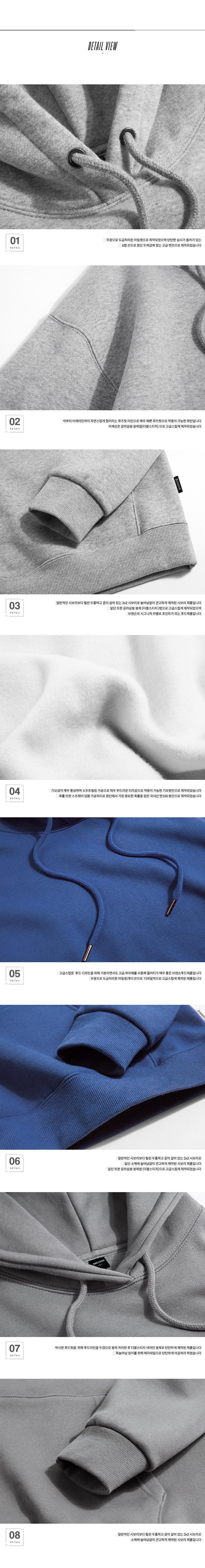 브렌슨 (1+1) 헤비기모 덤블 3단쭈리기모 후드 15컬러