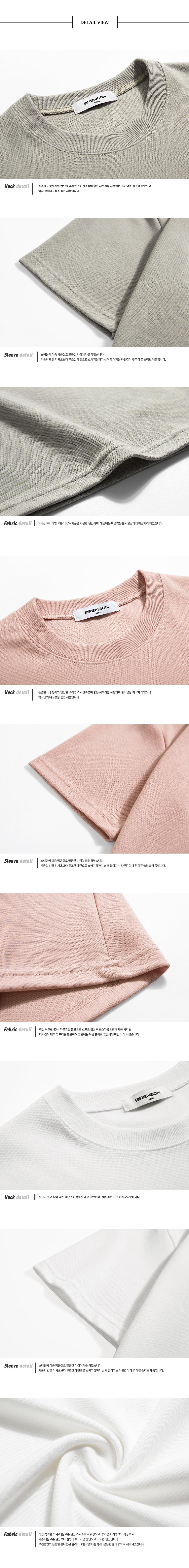 브렌슨 (1+1)루즈핏 소프트워싱 더블코튼 반팔 티셔츠