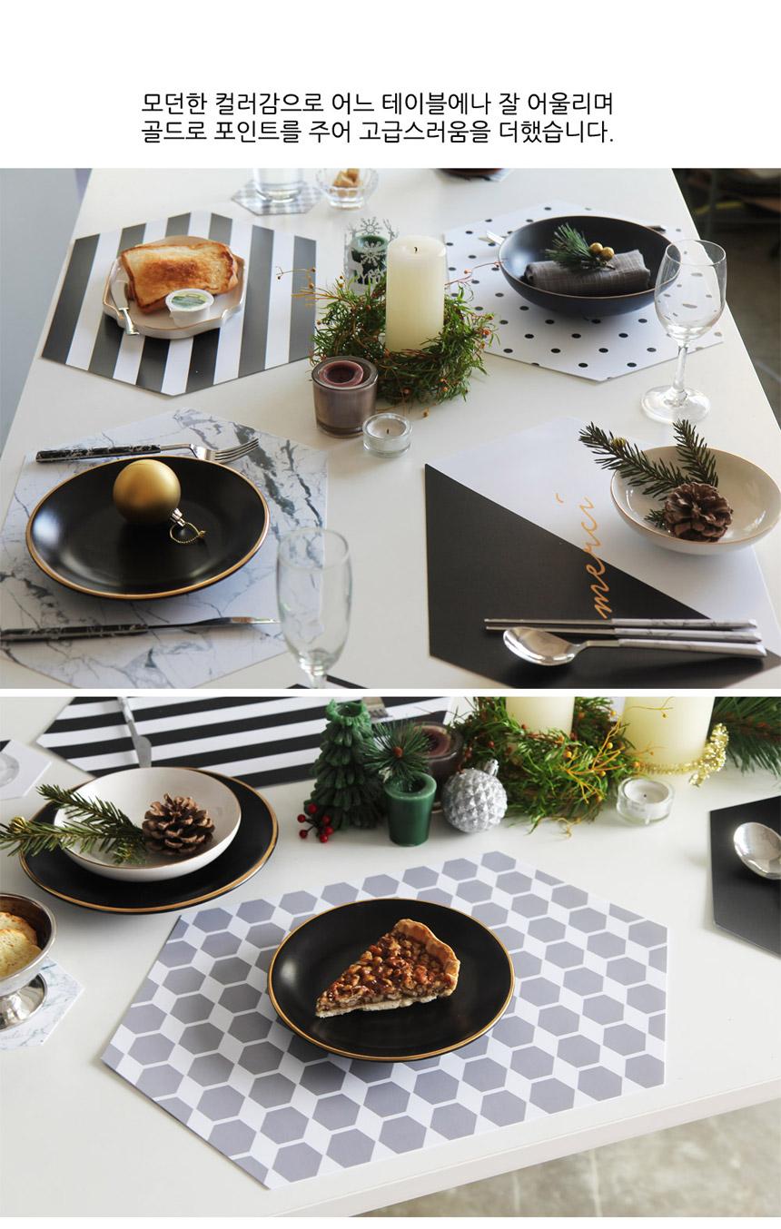 마블 양면 테이블매트 8P 세트 - 비주하우스, 14,900원, 식탁, 식탁매트