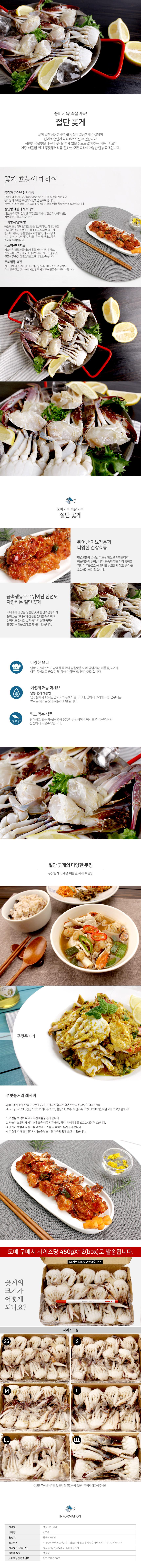 cutting_crab.jpg