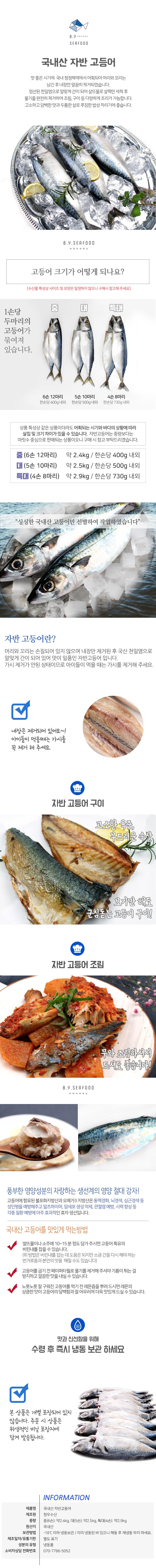 st_mackerel.jpg