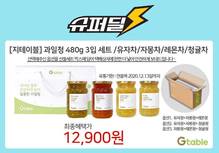 카페베네직영온라인 - 소개