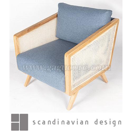 [덴마크 정품]케인소파(1인, 3인) scandinavian design(업소용의자, 카페의자, 인테리어의자, 업소용소파, 카페소파, 인테리어소파, 패브릭소파, 명품소파)