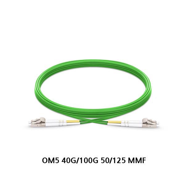 [EXA] LC-LC, OM5 멀티모드 광점퍼코드 (주문제작)