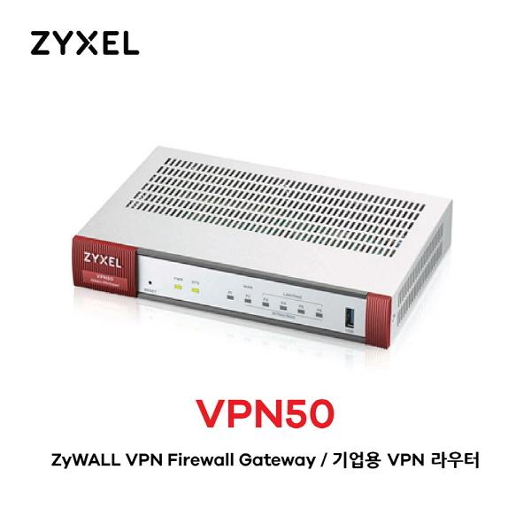 [ZyXEL] VPN50 VPN ROUTER