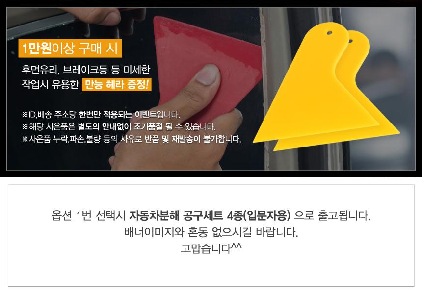 카텍스세차용품 - 소개