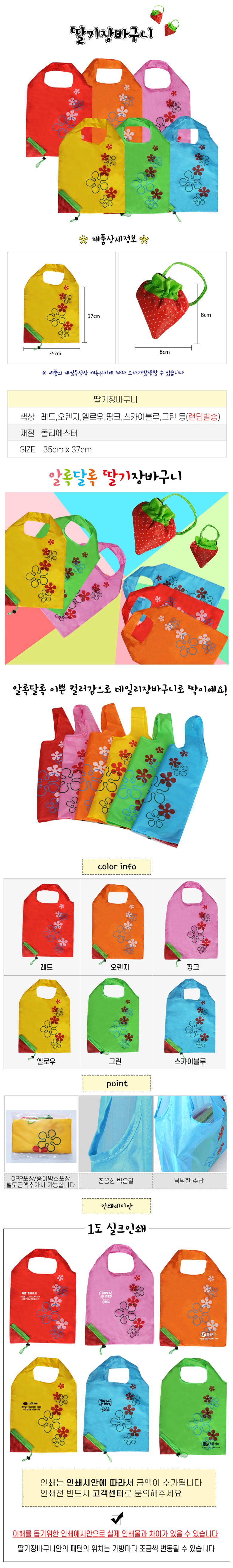 shopping-basket_1_780.jpg