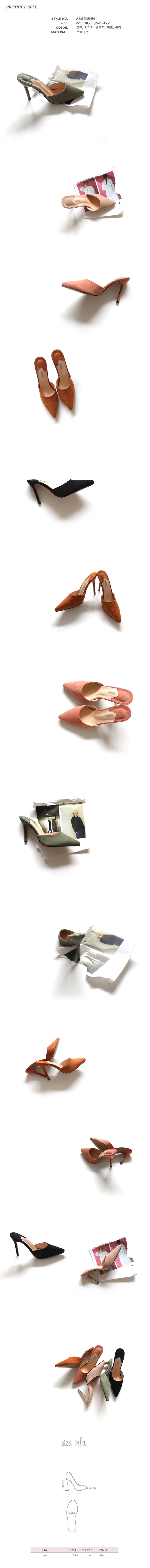 annavono 여성 뮬 약9cm_A183MUSH01 - 아나보노 슈즈, 48,600원, 슬링백/블로퍼, 블로퍼