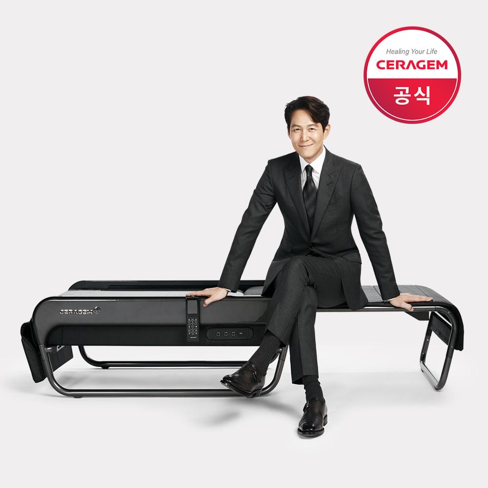 세라젬 척추 의료가전 마스터 V4 차콜 / 사은품 3종