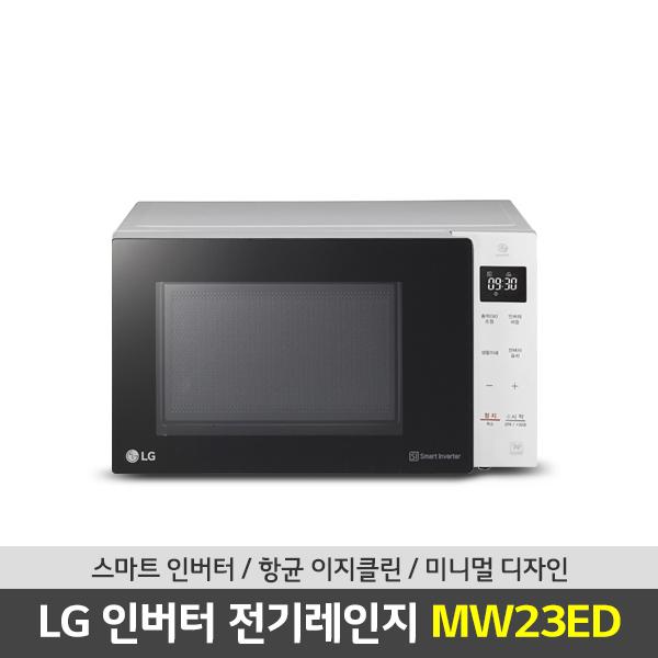 [코드번호:G0002][LG전자] LG 인버터 22L 전자레인지_MW22ED