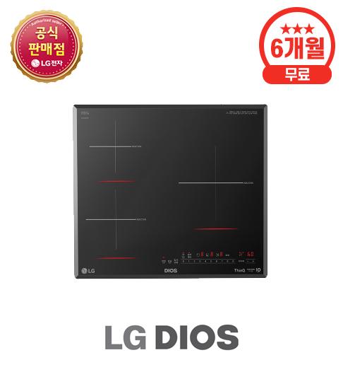 LG 디오스 3구 인덕션